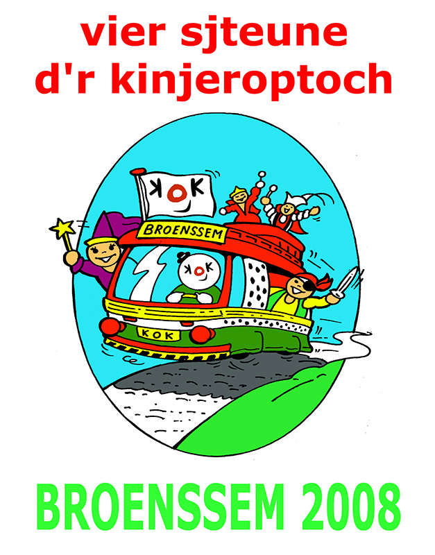 Kinjer Optoch Kommitee Broenssem 2008