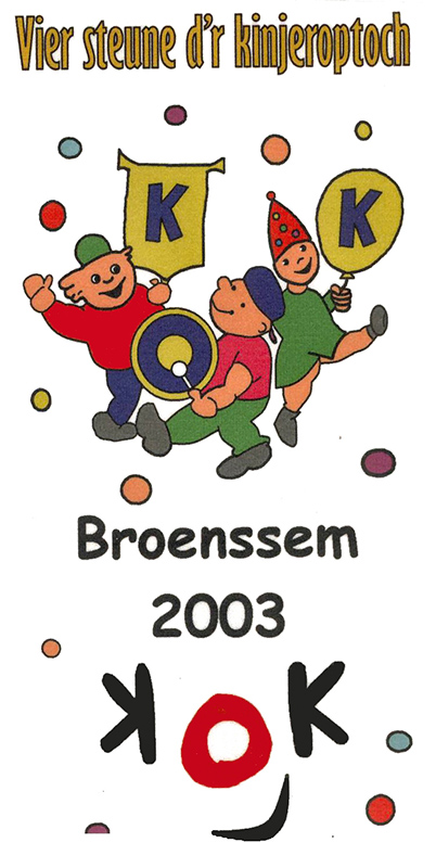 Kinjer Optoch Kommitee Broenssem 2003