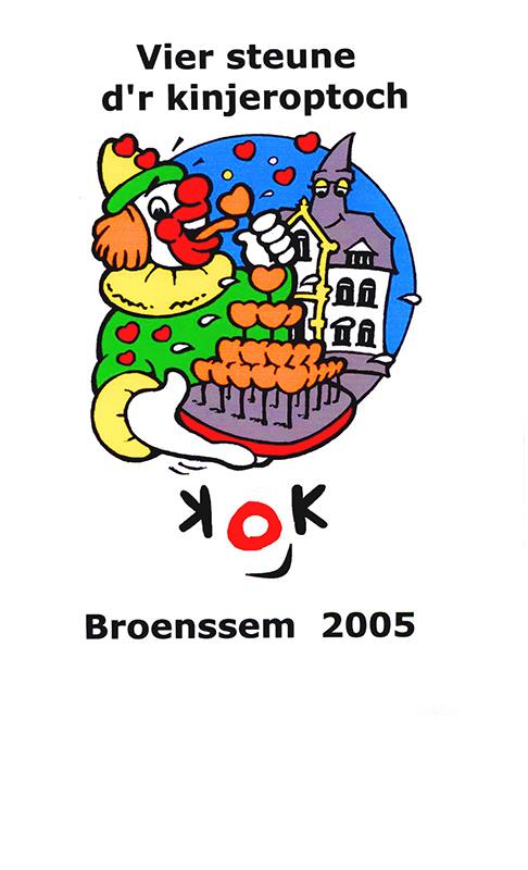 Kinjer Optoch Kommitee Broenssem 2005